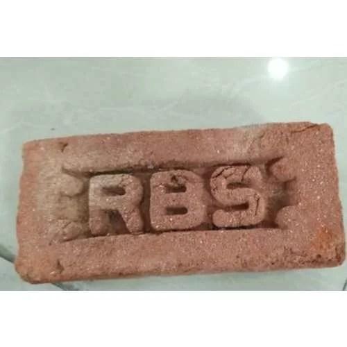 rbs red brick