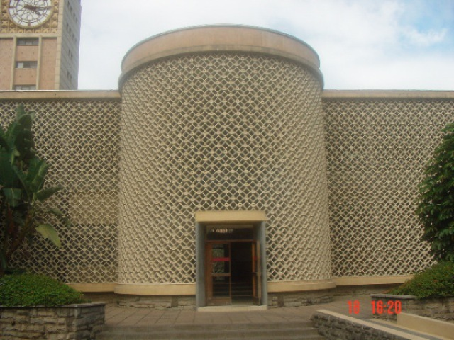 Decorative motifs of the Kenya Parliament Buildings