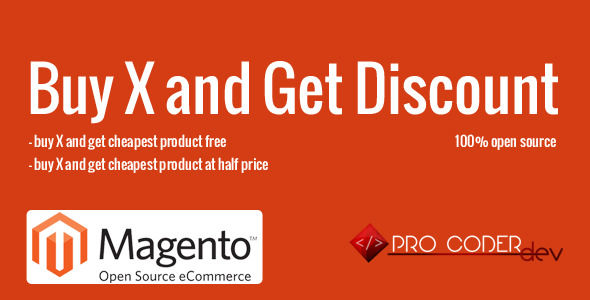 Buy X And Get Discount by Procoderdev (Magento extension)