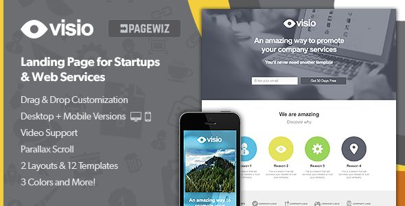 Visio by LanceMedia (landing page template for PageWiz)