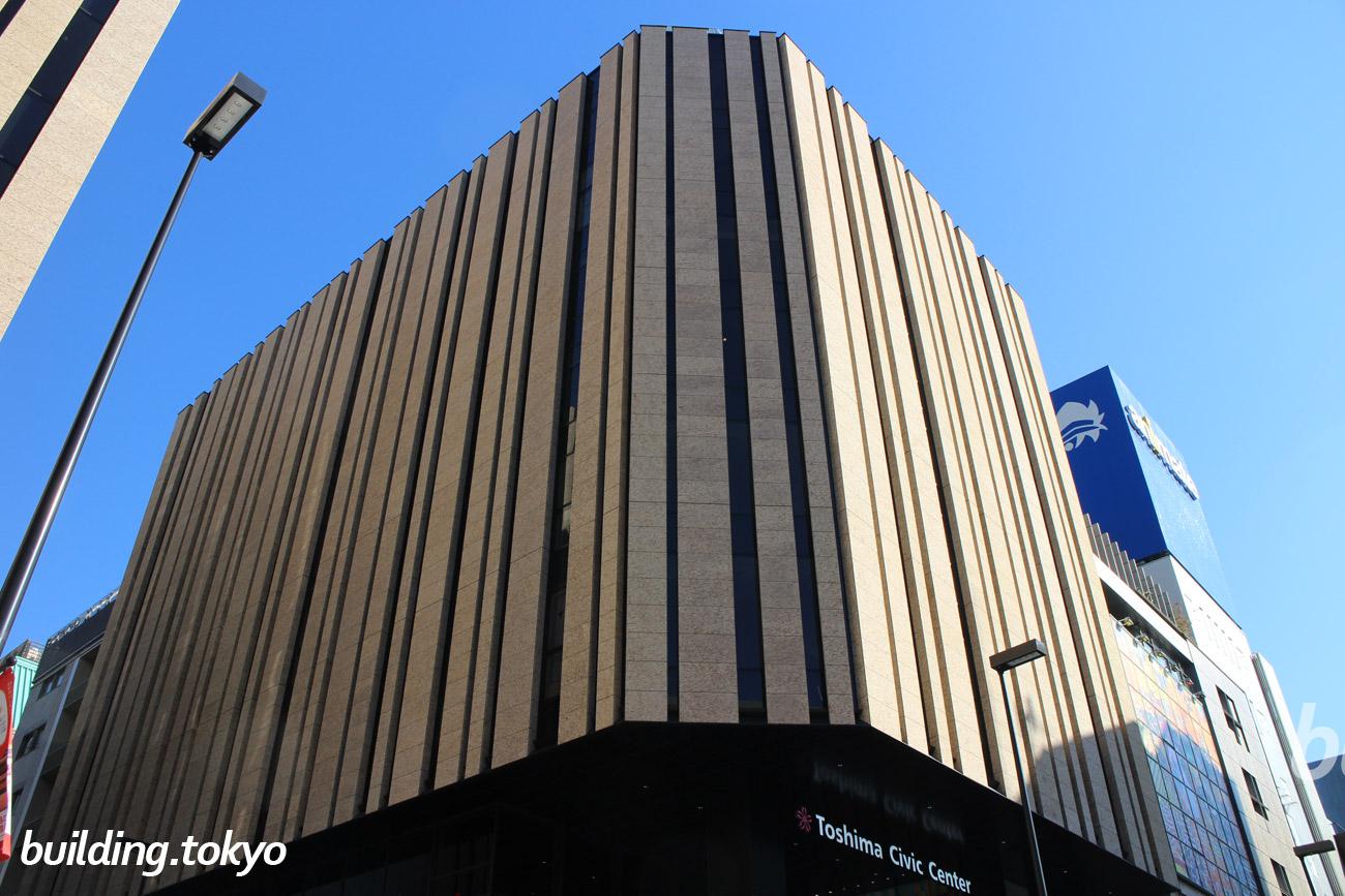 としま区民センター【Toshima Civic Center】