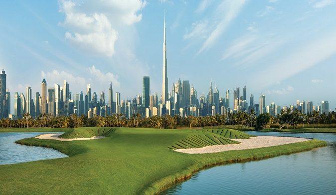 Emaar Dubai Hills Estate