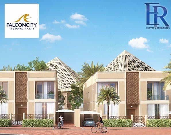 Falcon City Villa - Dubai