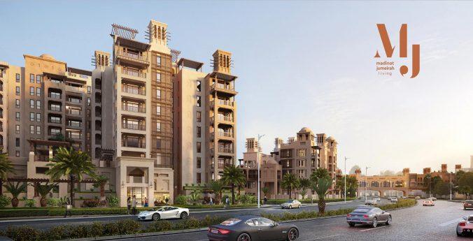 Madinat Jumeirah Living Main Road