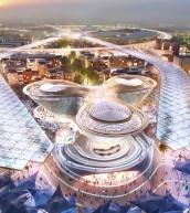 Expo Golf Villas - Emaar South - Expo 2020