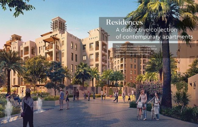 Madinat Jumeirah Living Building Residences