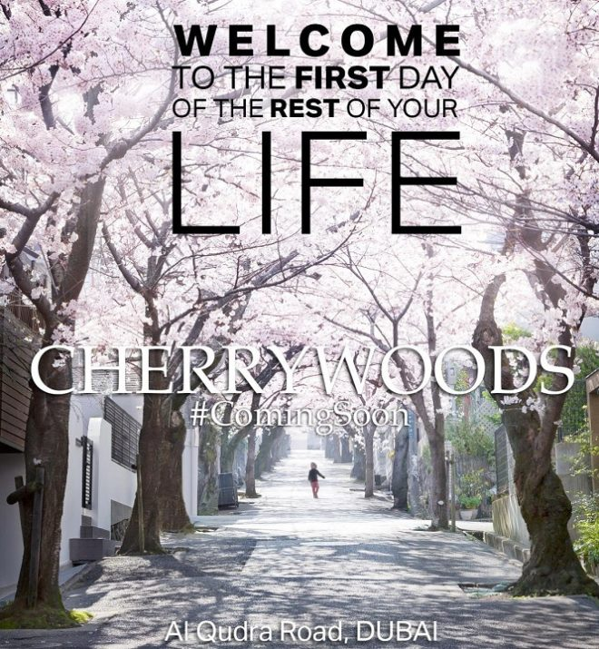 Cherrywoods by Meraas Al Qudra Road Dubai