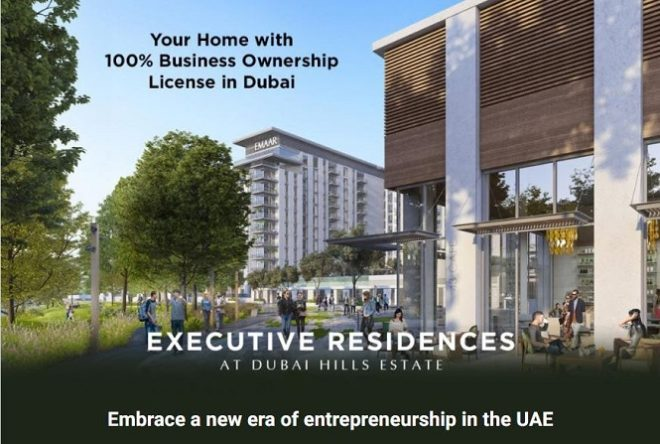 Executive Residences at Dubai Hills Estate by Emaar