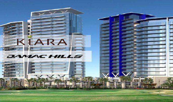 Kiara at DAMAC Hills by DAMAC Properties - Featured