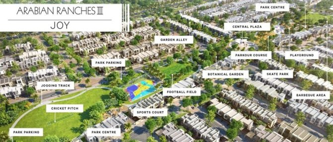Joy Townhouses at Arabian Ranches III - Emaar