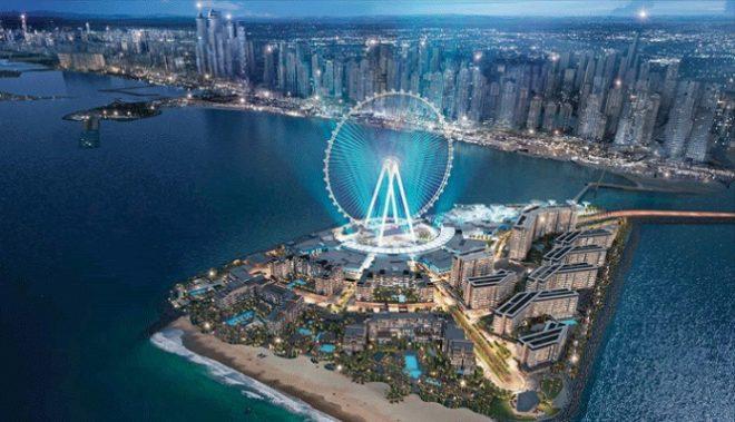 Bluewaters by Meraas - Dubai