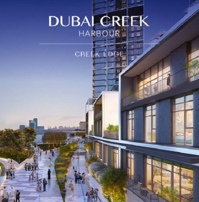 Creek Edge at Dubai Creek Harbour