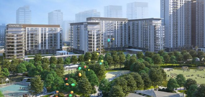 Executive Residences II at Dubai Hills Estate by Emaar