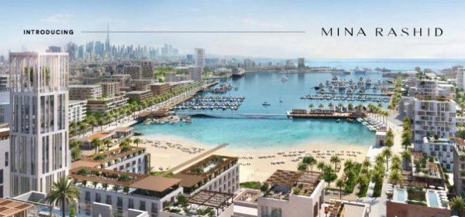 Mina Rashid - SIRDHANA -Bur Dubai