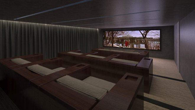Q Gardens by AVS Developers - Arjan Dubai - Cinema