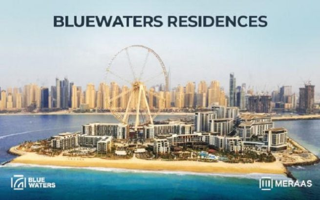 Bluewaters Residences at Bluewaters Island by Meraas