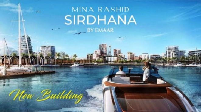 Sirdhana at Mina Rashid by Emaar