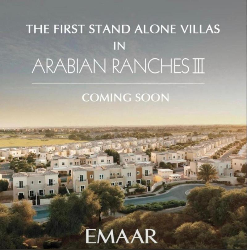 Arabian Ranches standalone villas