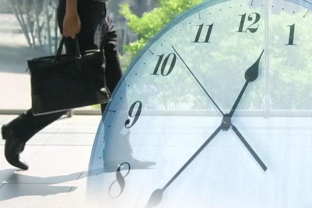 会社の面接時間…悪い印象を持たれないためのベストな到着時間