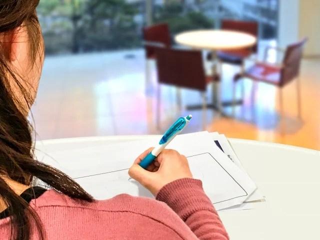 専業主婦が取得しておくと仕事復帰が有利になる資格を紹介!