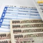 会社に対して給料の未払い分を請求する方法とその際の注意点