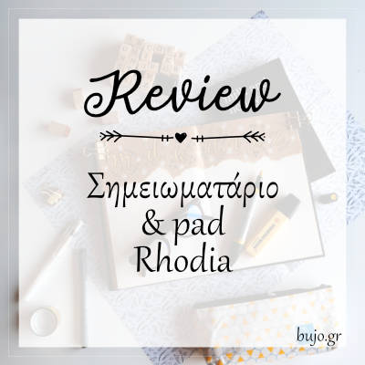 Rhodia review