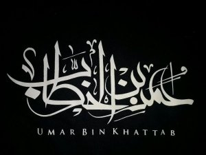 Kaligrafi Umar bin Khattab