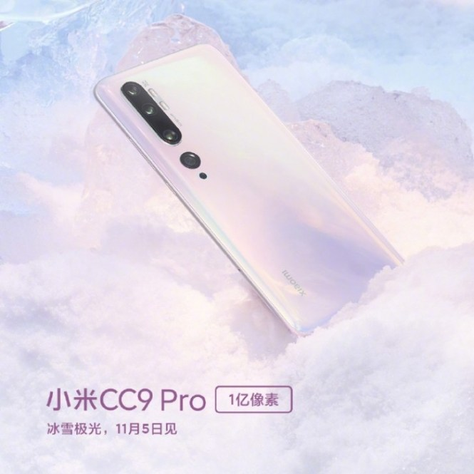Xiaomi Mi CC9 Pro to arrive with a waterdrop notch and curved edges of the screen