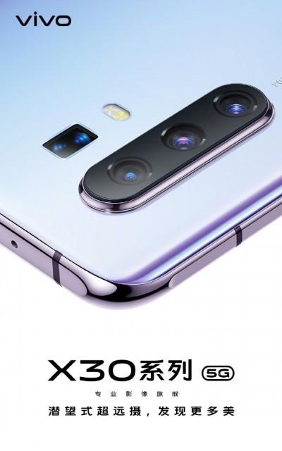 "vivo X30 confirmed to have ""Super Telephoto"" periscope camera"