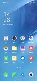 ColorOS 7 UI revealed by leaked screenshots