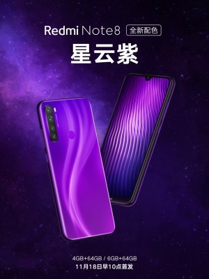 Xiaomi Redmi Note 8 gets another new color - Nebula Purple