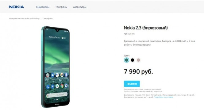 Nokia 2.3 is up for preorder in Russia, price is set at $125