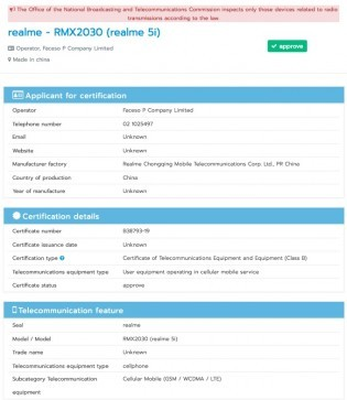 Realme 5i's NBTC certification