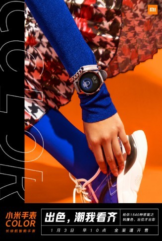 Xiaomi Watch Color official posters