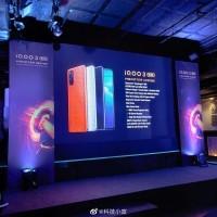 vivo iQOO 3 5G live images