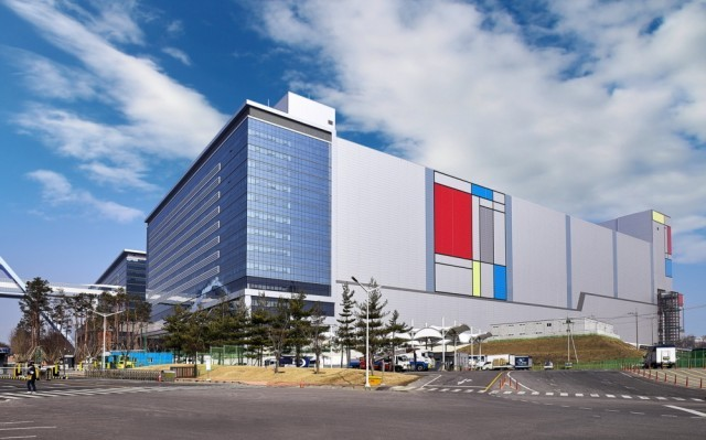 Samsung factory in Hwaseong, South Korea