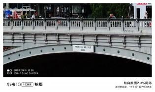 Xiaomi Mi 10 camera samples (resized)
