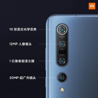 Promo images of Xiaomi Mi 10 Pro