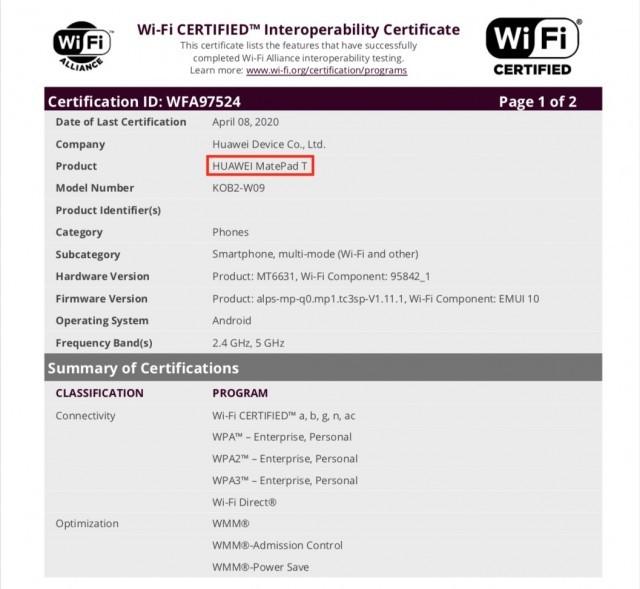 Huawei MatePad T certification