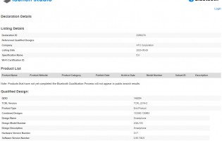 Bluetooth & Wi-Fi certifications