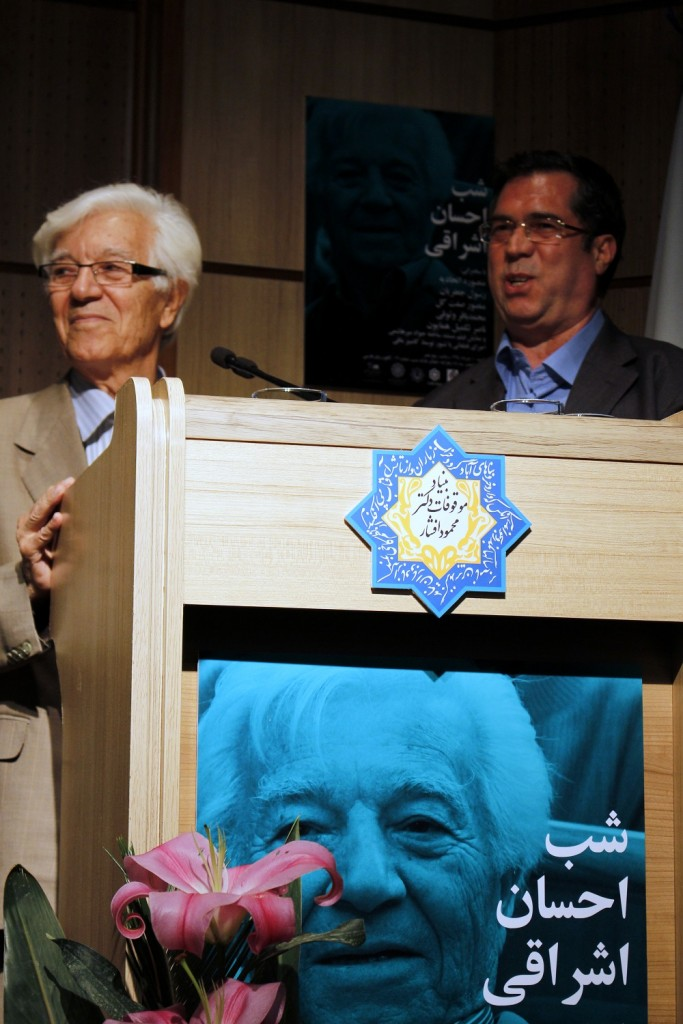 علی دهباشی و دکتر احسان اشراقی ـ عکس از مریم اسلوبی