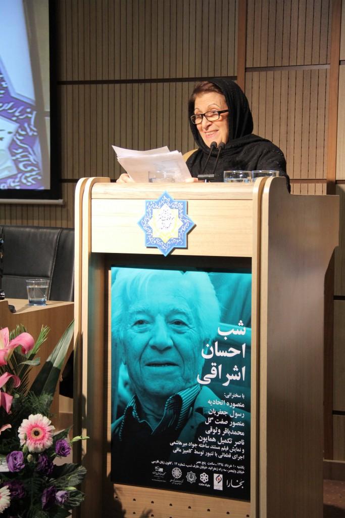 دکتر منصوره اتحادیه ـ عکس از ژاله ستار