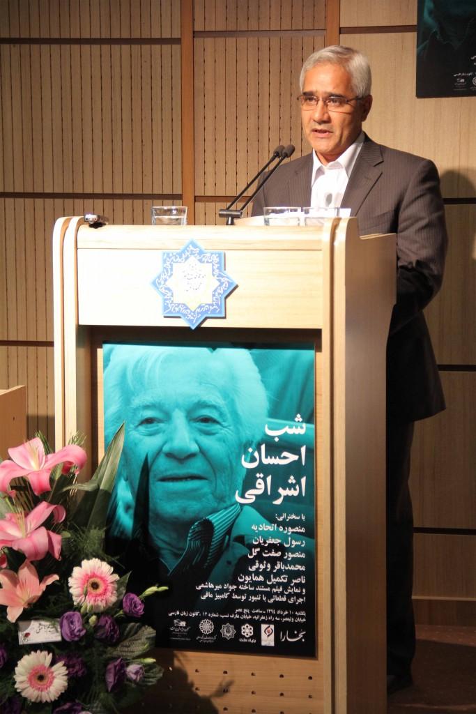 دکتر منصور صفت گل ـ عکس از ژاله ستار