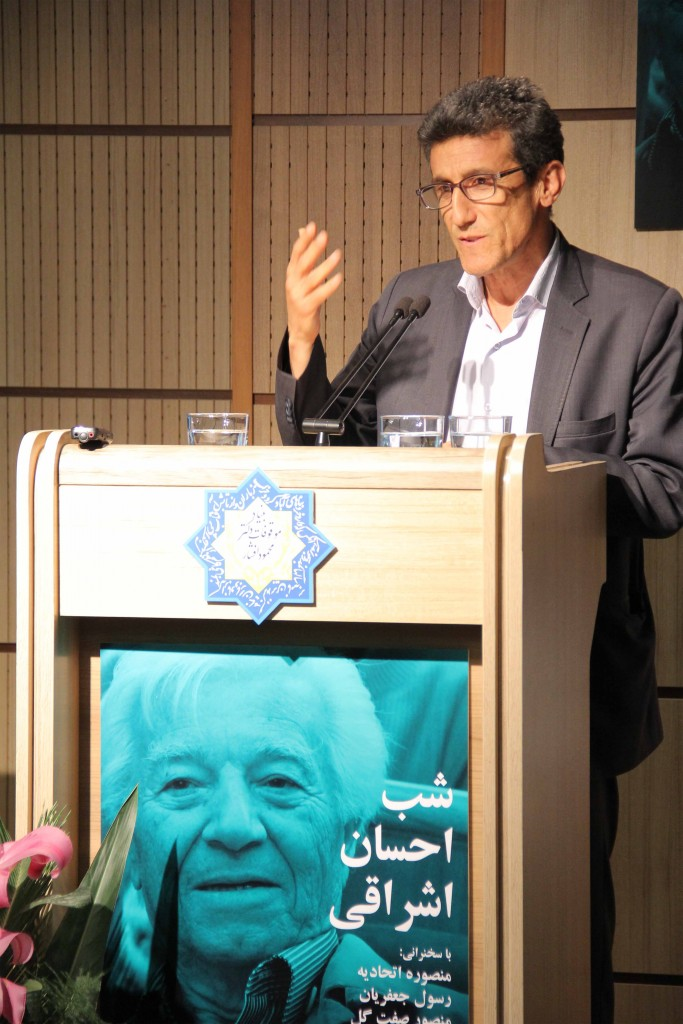 دکتر محمدباقر وثوقی ـ عکس از ژاله ستار