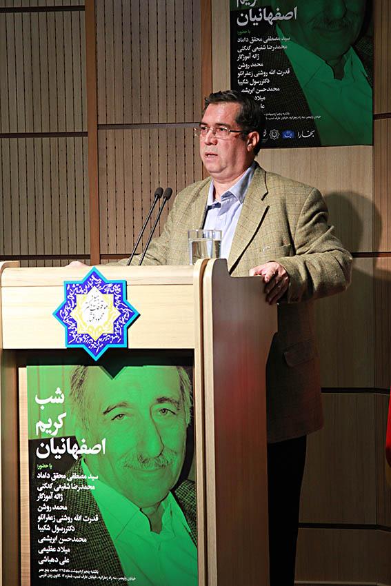 علی دهباشی شرحی مختصر از زندگی کریم اصفهانیان داد ـ عکس از مجتبی سالک