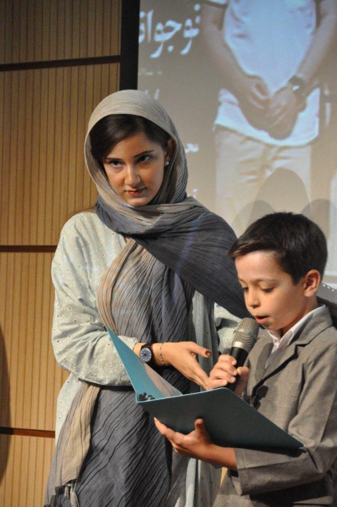 محمد امین گوهری ومینا احمدی