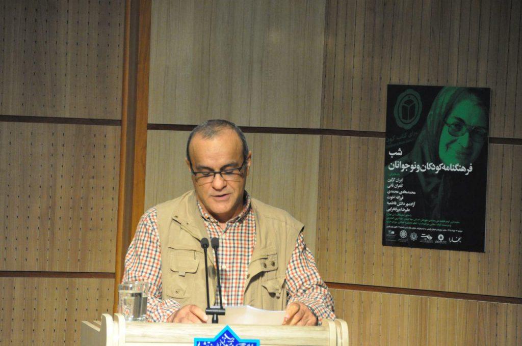 محمد هادی محمدی