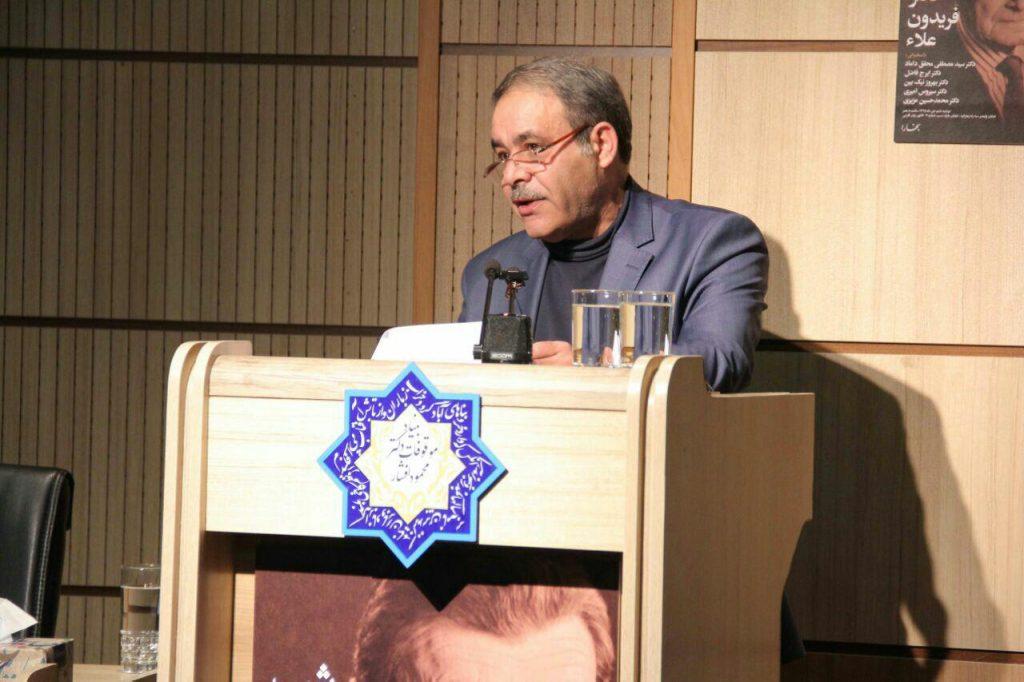 دکتر محمدحسین عزیزی به تاریخچه ای از فعالیت های دکتر علاء پرداخت