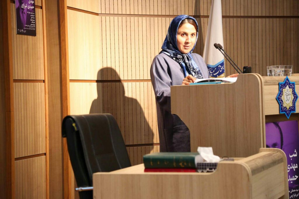 ملیکا اعظمی بخشی از سخنان دکتر مظاهر مصفا را درباره حمیدی شیرازی خواند