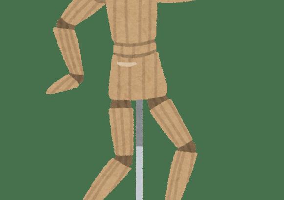 【イラスト】人物の全身を描く練習の資料サイト「ポーズマニアックス」【サイト紹介】